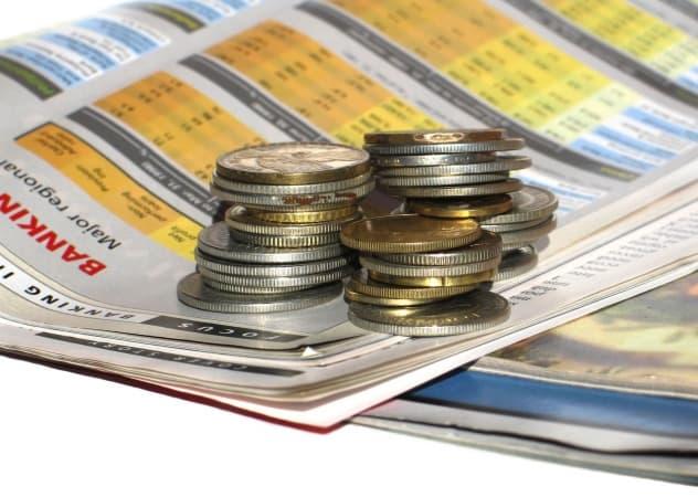 Podatek od firm ze strefy. Do miejskiej kasy wpłynie blisko 9,4 mln zł