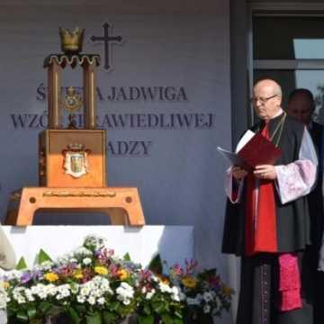 Uroczystości ku czci św. Jadwigi Królowej już w najbliższą niedzielę. Nie będzie procesji