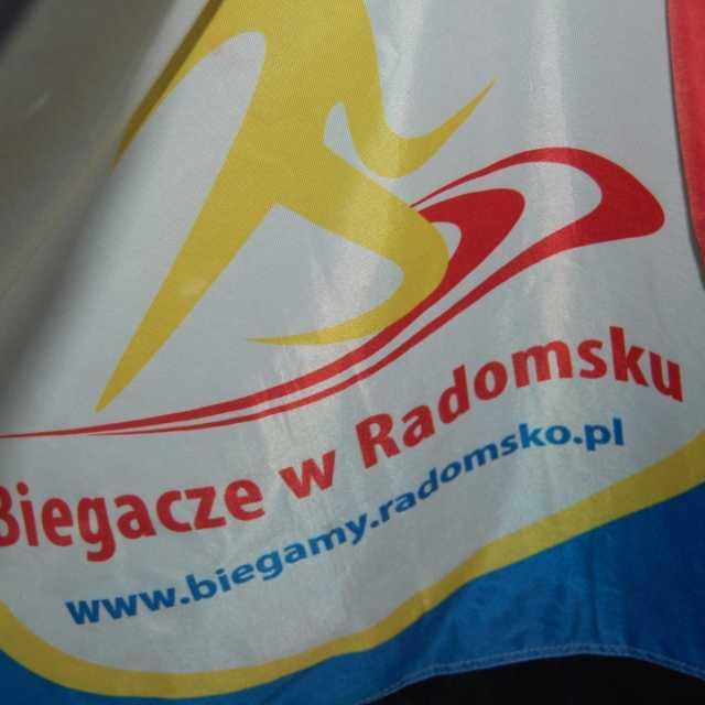 KBKS Radomsko zaprasza na treningi