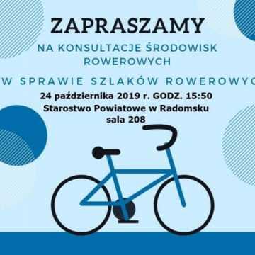Zaproszenie na trzecie konsultacje środowisk rowerowych