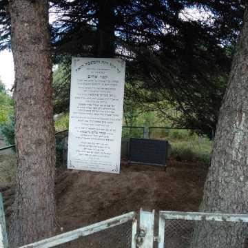 Sprzątano Cmentarz Żydowski w Radomsku