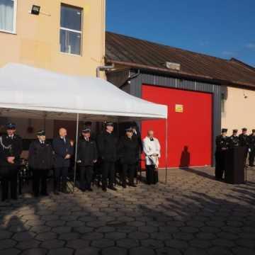 """Wóz bojowy """"Halina"""" dla strażaków ze Strzałkowa"""