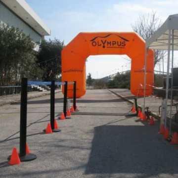 [AKTUALIZACJA] Radomszczanka startuje w Ultramaratonie w Atenach